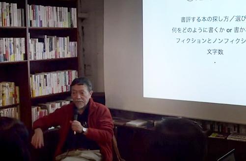 「池澤夏樹の書評の書き方講座」Part2の動画を公開しました