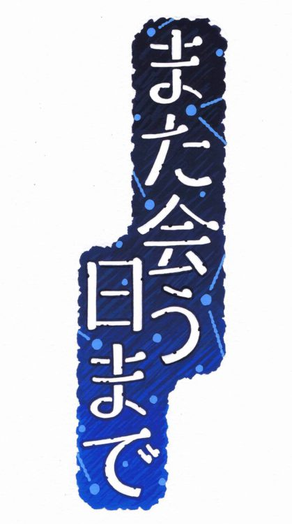 朝日新聞で池澤夏樹の連載小説が始まります!