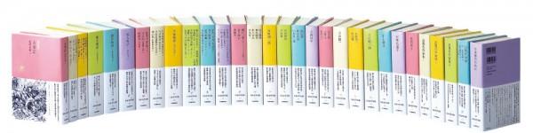 「池澤夏樹=個人編集 日本文学全集」が毎日出版文化賞を受賞しました!