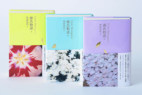 日本文学全集完結記念イベントのお知らせ